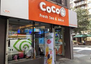 coco tea shop
