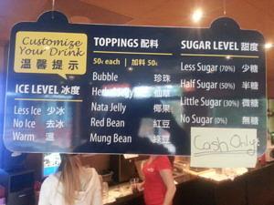 Kung Fu Tea Sugar