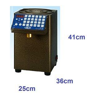 9EN-Sugar-Dispenser