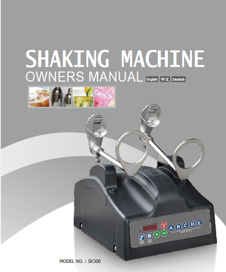 Shaker Machine Owners Manual Cover