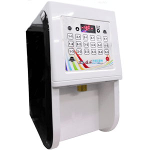 Buy Powder Dispenser Machine