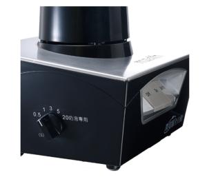 Professional Tea Blender Shaker 185TA 2
