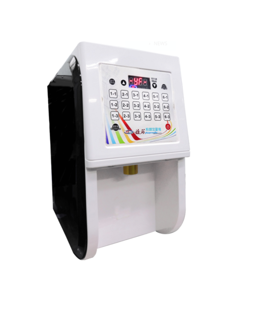 YF-86 Bubble Tea Powder Dispenser Product Image