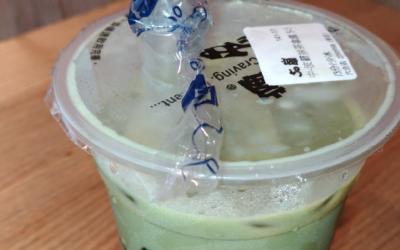 Bubble Tea Straw Wrapper Life Hack