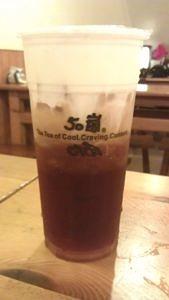 Black Tea Mustache Milk Tea