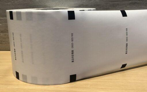 White PE paper sealing film