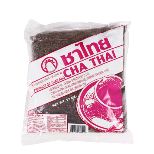 Thai Tea Leaves (13oz)